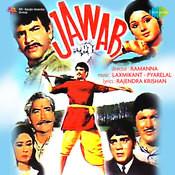 Aaj Gham Kal Khushi Song