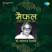 Maifal - Dr Vasantrao Deshpande Cd 2 Songs