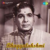 Bhayalakshmi Songs