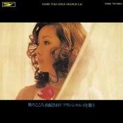 Les Hommes C'est Tous Les Memes - Saori Yuki Sings Francis Lai Songs