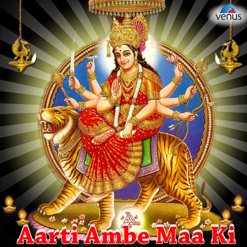 Jai adhyashakti   ambe maa aarti   ratansinh vaghela, damyanti.