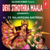 Sri Varahi Anugraha Sthothram MP3 Song Download- Devi