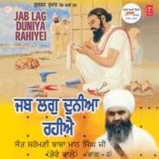 Jab Lag Duniya Rahiyei Part-2 Songs