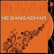 He Gangadhar Songs