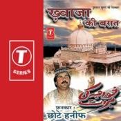 Khwaza Ki Baraat Songs