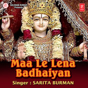 Maa Le Lena Badhaiyan Songs