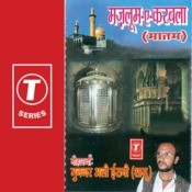 Mazloom-E-Karbala Songs