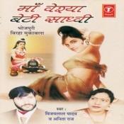 Muqabla-Maa Vaishya Beti Saadhvi Songs