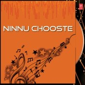 Ninnu Chooste Songs