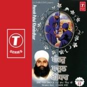 Peevoh Pahul Khandedhaar Songs