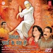 Rang Ja Sai Ke Rang Mein Songs