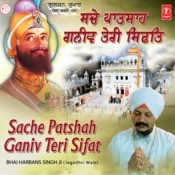 Sache Patshah Ganiv Teri Sifat Songs