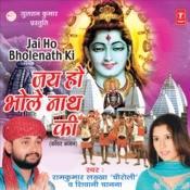 Jai Ho Bholenath Ki Songs