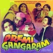 Premi Ganga Ram Songs