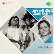 Gajarni Pipudi Songs