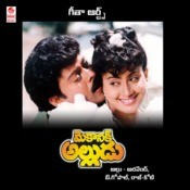 mechanic mavayya telugu mp3 songs