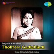 Tholireyi Gadichindi Tlg Songs