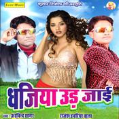 Dhajiya Ud Jayi Songs