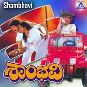 Shambhavi (Original Motion Picture Soundtrack) Songs