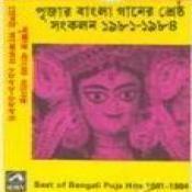 Puja Hits 81 84 Songs