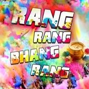 Aava Kheli Rang Ho Song