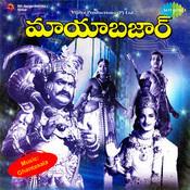 Mayabazaar Songs