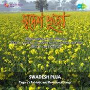 Swadesh Puja Songs
