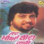 Jad Miya Biwi Raji - Surinder Shinda  Songs