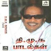 D M K Songs Tamil Songs