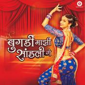 Bai Ga Annadachya Khani Song
