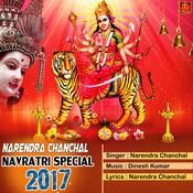 Ik Nazar Mehar Di Ho Jaave Song