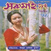 Kalpana Bastuwat Song