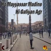 Hasbi Rabbi Jallallah MP3 Song Download- Ho Mayyassar Madine