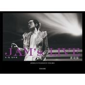 Jam Hsiao World Tour Concert in HK - The Spirit of Jam Hsiao Songs
