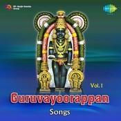 Guruvayoorappan Songs 1 Songs