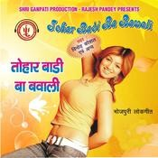 Tohar Badi Ba Bawali Songs
