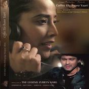 Coffee Ela Baaro Yaari Songs