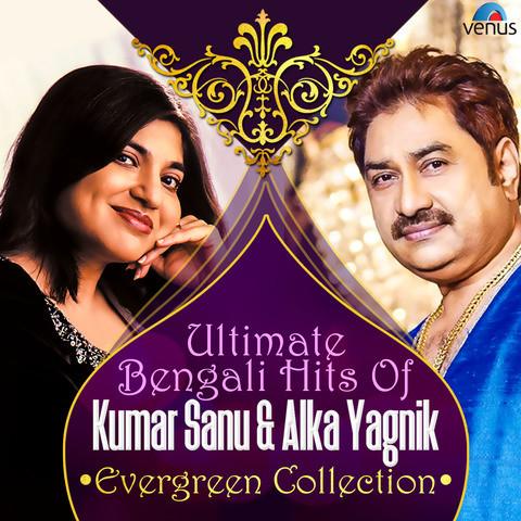Ultimate Bengali Hits Of Kumar Sanu and Alka Yagnik Songs