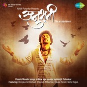 Anubhuti Songs