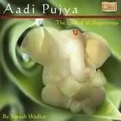 Aadi Pujya Songs