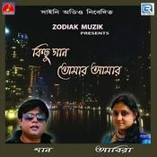 Ami Aadhare Alo Song