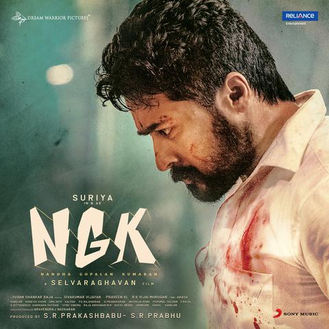 NGK Songs Download: NGK MP3 Tamil Songs Online Free on Gaana com