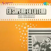 Ek Sapera Ek Lutera Songs