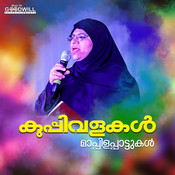 Kuppivalakal Songs
