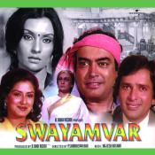 Swayamvar Songs