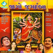 Asha Kari Hun Aaviyo Song