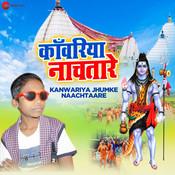 Kanwariya Jhumke Naachtaare Song