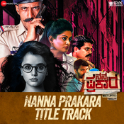 Nanna Prakara Arjun Ramu Full Mp3 Song
