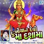 Dukhiyani Devi Maa Dashama Song