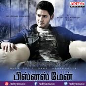 Businessman tamil mp3 free download.